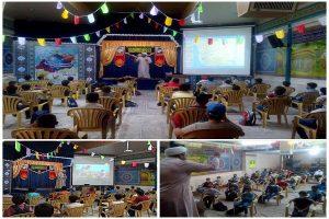 موسسه قرآنی فلاح در نجف آباد ویژه برنامه ای متفاوت برای غدیر در نجف آباد ویژه برنامه ای متفاوت برای غدیر در نجف آ باد                                300x200