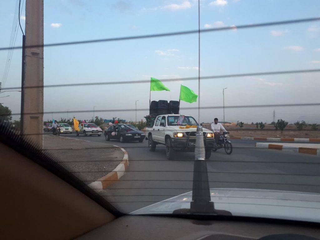 ویژه های غدیر ۹۹ در یزدانشهر ویژه برنامه های غدیر در یزدانشهر+تصاویر ویژه برنامه های غدیر در یزدانشهر+تصاویر                    1024x768