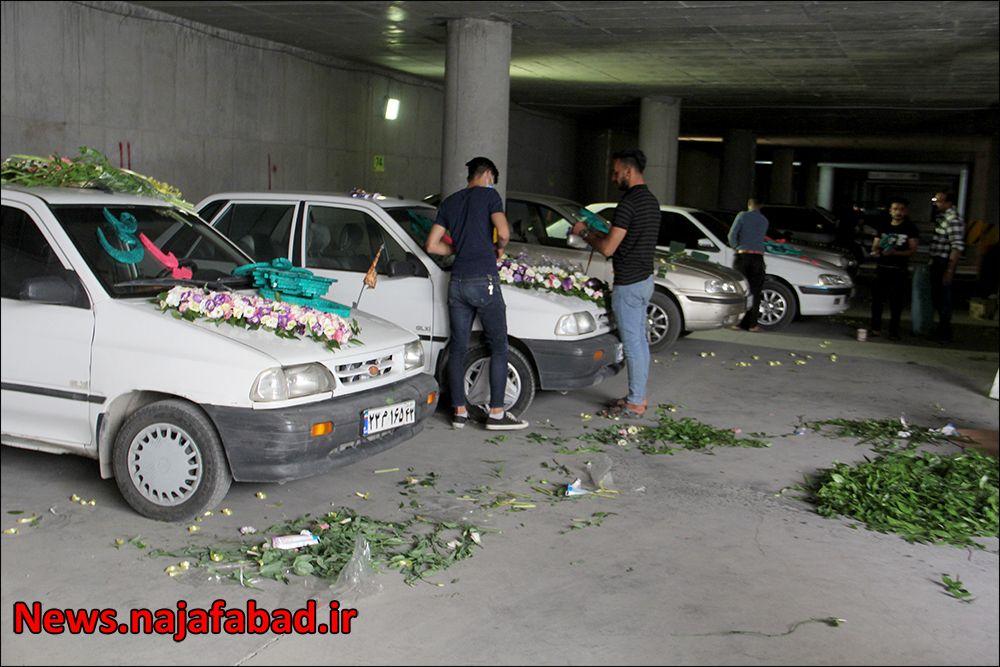 کاروان خودرویی غدیر99 در نجف آباد کاروان خودرویی غدیر در نجف آباد+تصاویر کاروان خودرویی غدیر در نجف آباد+تصاویر 1596948517 Q3xO5