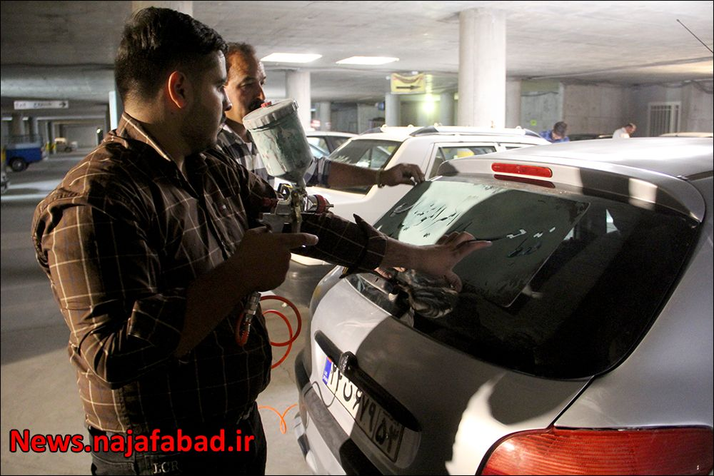 کاروان خودرویی غدیر99 در نجف آباد کاروان خودرویی غدیر در نجف آباد+تصاویر کاروان خودرویی غدیر در نجف آباد+تصاویر 1596948518 B0bI2