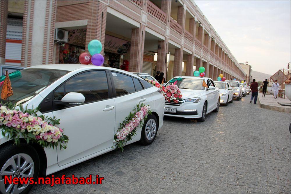 کاروان خودرویی غدیر99 در نجف آباد کاروان خودرویی غدیر در نجف آباد+تصاویر کاروان خودرویی غدیر در نجف آباد+تصاویر 1596948519 V7yJ1