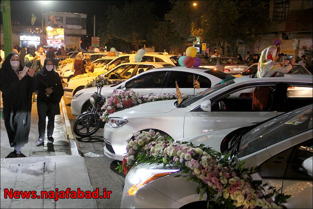 کاروان خودرویی غدیر99 در نجف آباد کاروان خودرویی غدیر در نجف آباد+تصاویر کاروان خودرویی غدیر در نجف آباد+تصاویر 1596948547 P2oP9