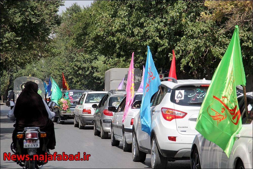 کاروان خودرویی غدیر99 در نجف آباد کاروان خودرویی غدیر در نجف آباد+تصاویر کاروان خودرویی غدیر در نجف آباد+تصاویر 1596948600 I2cE3