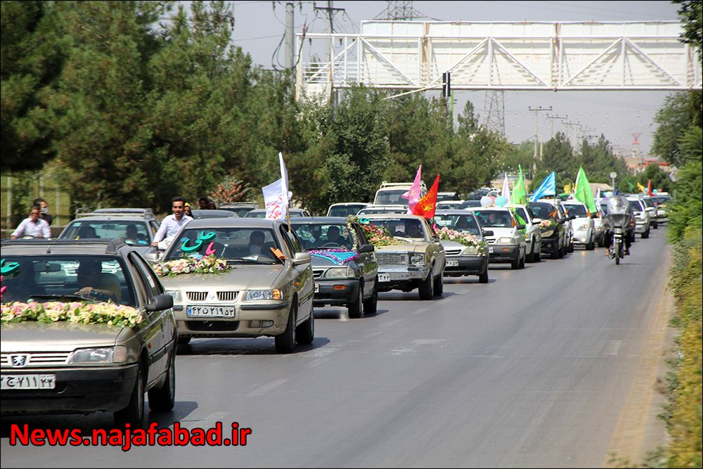 کاروان خودرویی غدیر99 در نجف آباد کاروان خودرویی غدیر در نجف آباد+تصاویر کاروان خودرویی غدیر در نجف آباد+تصاویر 1596948609 V4pP4