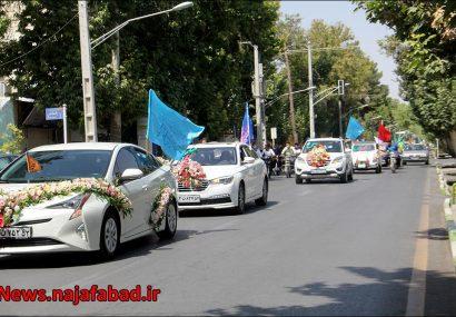 کاروان خودرویی غدیر در نجف آباد+تصاویر کاروان خودرویی غدیر در نجف آباد+تصاویر کاروان خودرویی غدیر در نجف آباد+تصاویر 1596948615 F9zA6 410x285