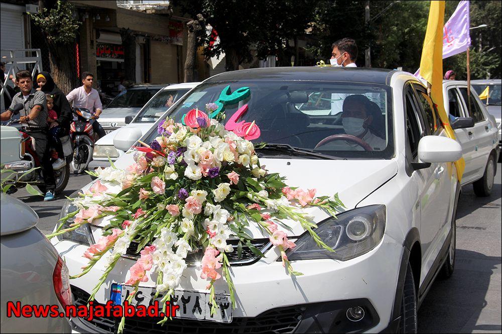 کاروان خودرویی غدیر99 در نجف آباد کاروان خودرویی غدیر در نجف آباد+تصاویر کاروان خودرویی غدیر در نجف آباد+تصاویر 1596948618 Y5hS8