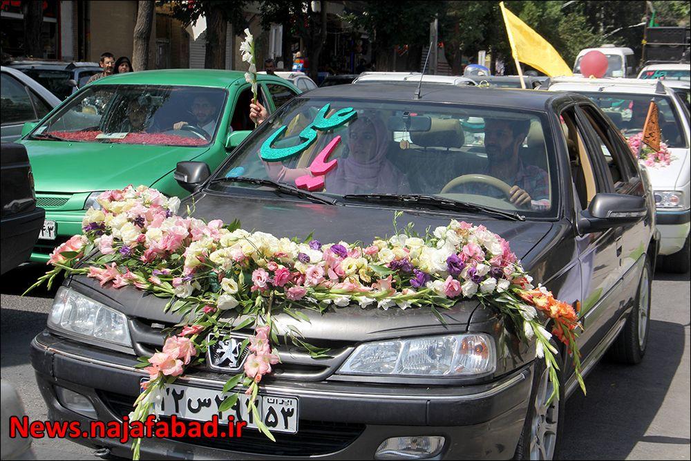 کاروان خودرویی غدیر99 در نجف آباد کاروان خودرویی غدیر در نجف آباد+تصاویر کاروان خودرویی غدیر در نجف آباد+تصاویر 1596948619 A9bL4