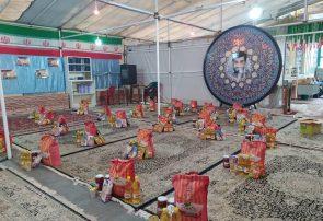 توزیع ۳۶۰۰کمک مومنانه در نجفآباد+تصاویر توزیع ۳۶۰۰کمک مومنانه در نجفآباد توزیع ۳۶۰۰کمک مومنانه در نجفآباد+تصاویر photo 2020 08 05 12 32 56 295x202