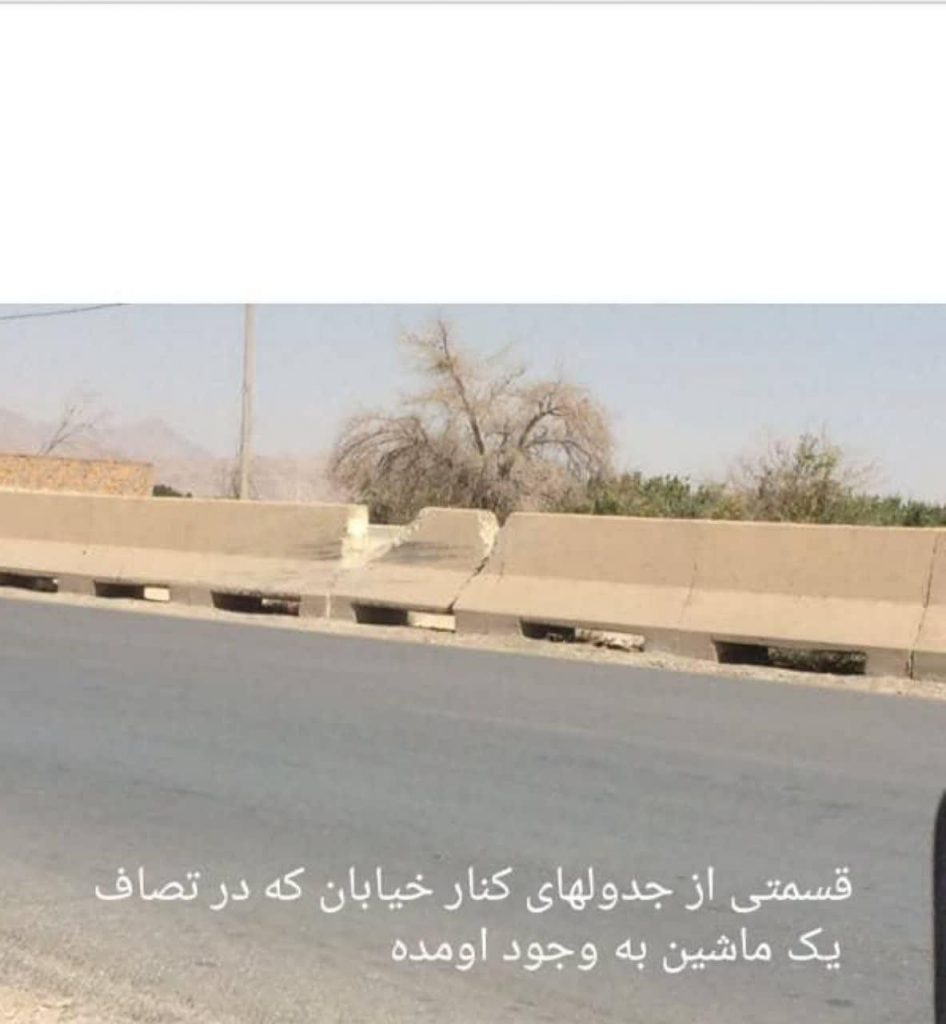 تاریکی بلوار ویلاشهر تاریکی و تصادف در بلوار ورودی ویلاشهر+تصاویر تاریکی و تصادف در بلوار ورودی ویلاشهر+تصاویر                           946x1024