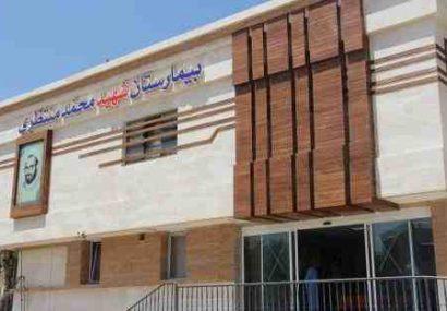 پاسخ بیمارستان نجف آباد به انتقاد یک شهروند پاسخ بیمارستان نجف آباد به انتقاد یک شهروند پاسخ بیمارستان نجف آباد به انتقاد یک شهروند                                                   410x285