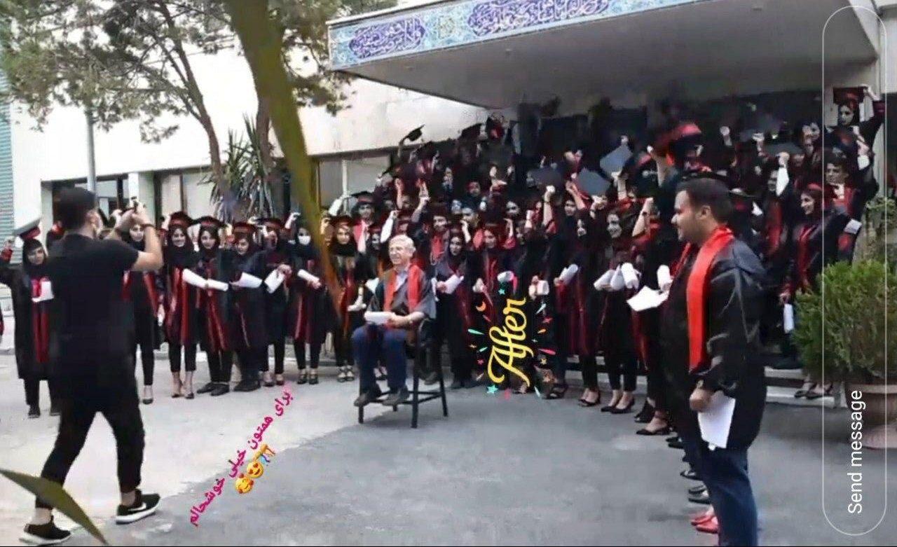 تکذیب برگزاری جشن فارغ التحصیلی در دانشگاه آزاد نجف آباد  تکذیب برگزاری جشن فارغ التحصیلی در دانشگاه آزاد نجف آباد