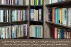 حراج کتابخانه شخصی یکی از نویسندگان سرشناس نجف آباد