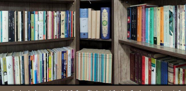 حراج کتابخانه شخصی یکی از نویسندگان سرشناس نجف آباد حراج کتابخانه شخصی یکی از نویسندگان سرشناس نجف آباد حراج کتابخانه شخصی یکی از نویسندگان سرشناس نجف آباد                   650x320