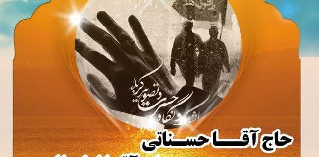 فراخوان برنامه دختران آسمانی در نجف آباد+تصویر فراخوان برنامه دختران آسمانی در نجف آباد+تصویر فراخوان برنامه دختران آسمانی در نجف آباد+تصویر                           650x320