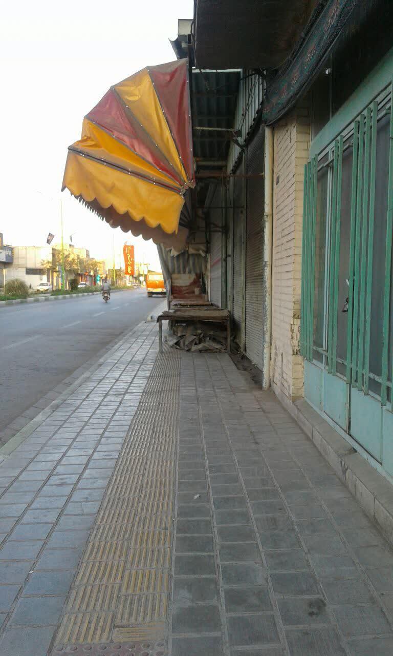 پیشنهادی برای حل معضل سد معبر در نجف آباد پیشنهادی برای حل معضل سد معبر در نجف آباد پیشنهادی برای حل معضل سد معبر در نجف آباد