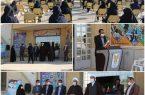 افتتاح هنرستان فنی و حرفه ای دخترانه سما در نجف آباد+تصاویر