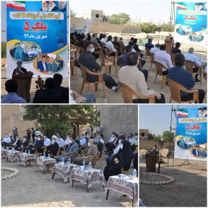 کلنگ زنی آموزشگاه ملک5 کلنگ زنی آموزشگاه ملک۵ در نجف آباد+تصاویر کلنگ زنی آموزشگاه ملک۵ در نجف آباد+تصاویر                3 300x300