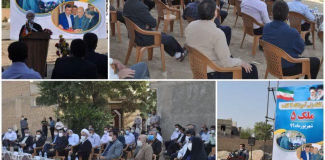 کلنگ زنی آموزشگاه ملک۵ در نجف آباد+تصاویر کلنگ زنی آموزشگاه ملک۵ در نجف آباد+تصاویر کلنگ زنی آموزشگاه ملک۵ در نجف آباد+تصاویر                3 650x320
