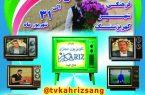 برگزاری هفته فرهنگی کهریزسنگ+فیلم