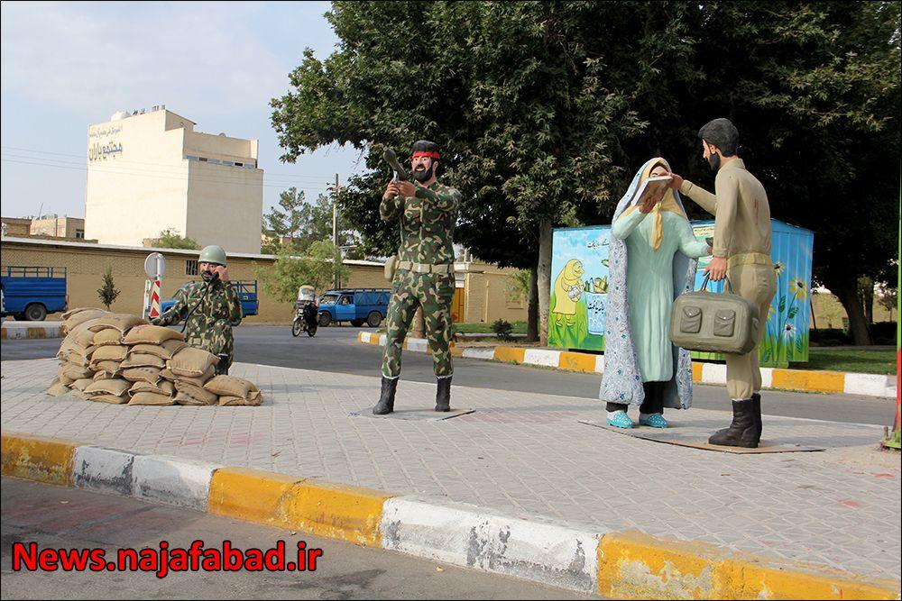 المان های بازگشایی مدارس و دفاع مقدس شهرداری نجف آباد المان های دفاع مقدس و مدرسه در نجف آباد+تصاویر المان های دفاع مقدس و مدرسه در نجف آباد+تصاویر 1600156209 F9yY8