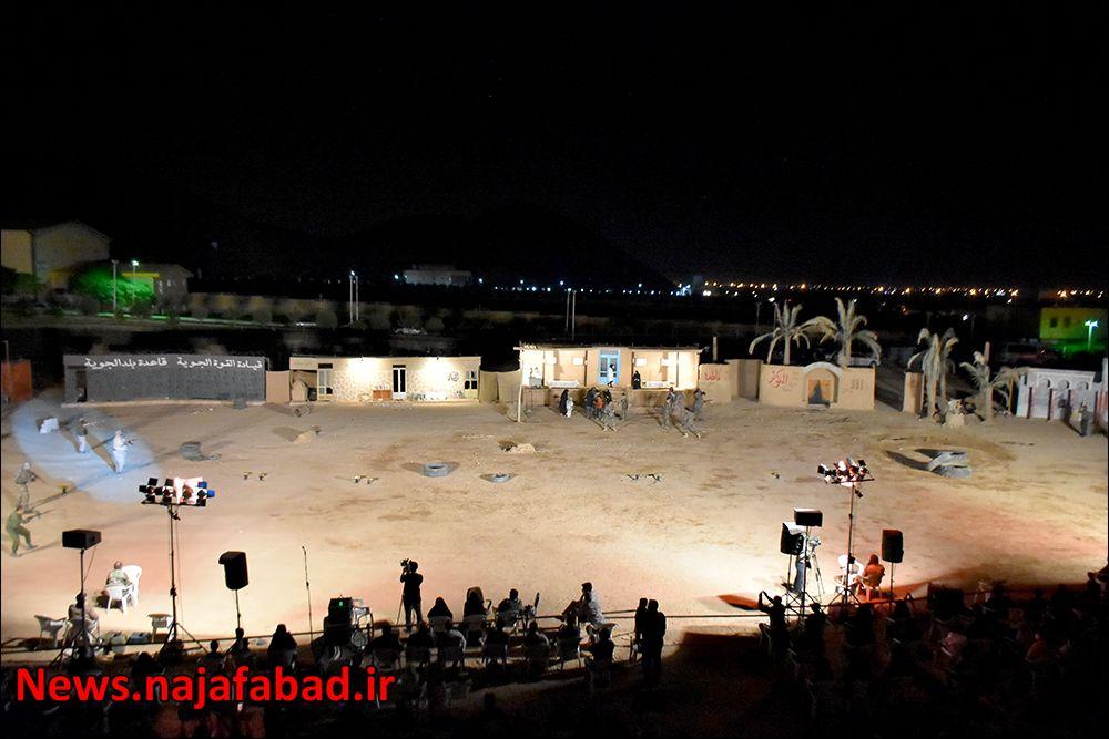 دومین تجربه نمایش میدانی در مسیر جاودانگی در نجف آباد دومین تجربه نمایش میدانی «در مسیر جاودانگی» در نجف آباد+تصاویر دومین تجربه نمایش میدانی «در مسیر جاودانگی» در نجف آباد+تصاویر 1600935080 Z8xM9