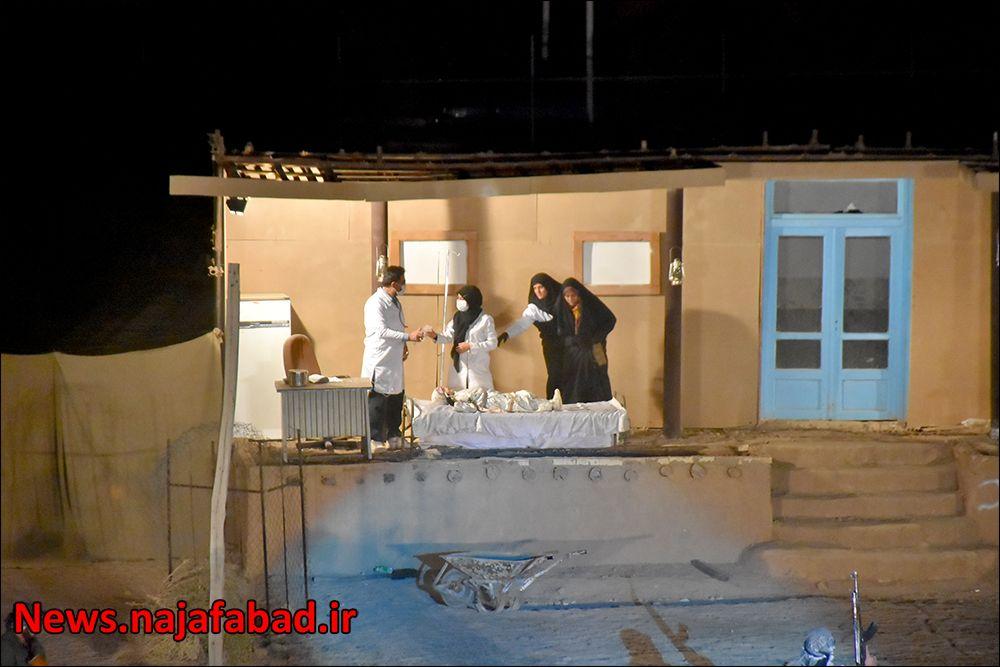 دومین تجربه نمایش میدانی در مسیر جاودانگی در نجف آباد دومین تجربه نمایش میدانی «در مسیر جاودانگی» در نجف آباد+تصاویر دومین تجربه نمایش میدانی «در مسیر جاودانگی» در نجف آباد+تصاویر 1600935086 Q1vL6
