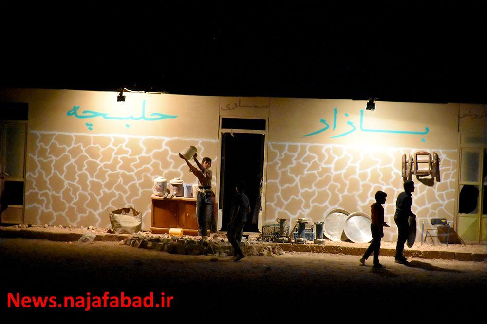 دومین تجربه نمایش میدانی در مسیر جاودانگی در نجف آباد دومین تجربه نمایش میدانی «در مسیر جاودانگی» در نجف آباد+تصاویر دومین تجربه نمایش میدانی «در مسیر جاودانگی» در نجف آباد+تصاویر 1600935114 V6kU0
