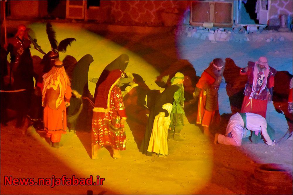 دومین تجربه نمایش میدانی در مسیر جاودانگی در نجف آباد دومین تجربه نمایش میدانی «در مسیر جاودانگی» در نجف آباد+تصاویر دومین تجربه نمایش میدانی «در مسیر جاودانگی» در نجف آباد+تصاویر 1600935123 F0qT4