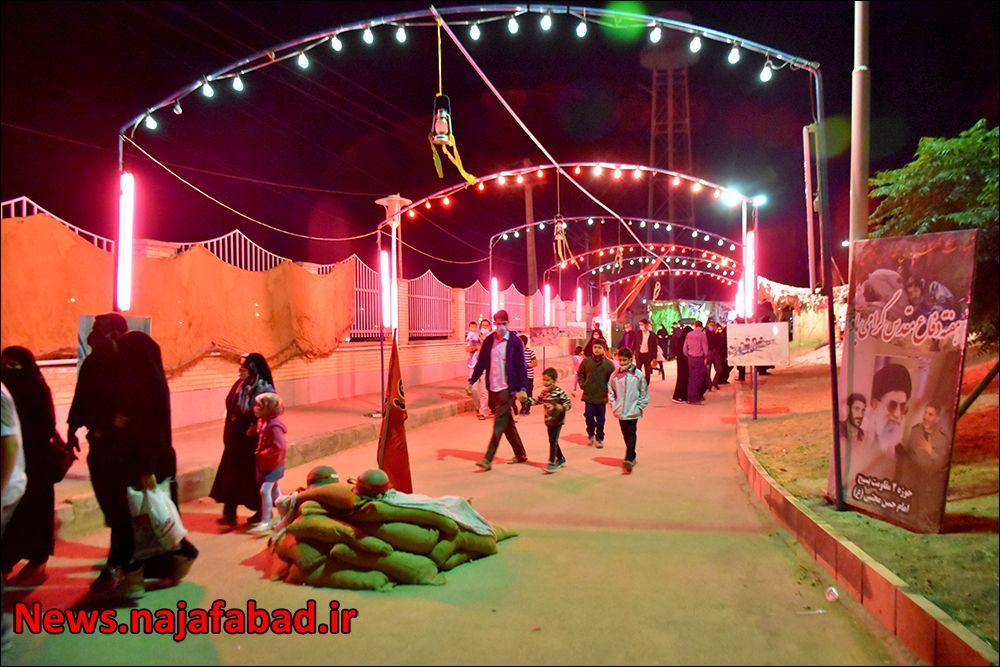دومین تجربه نمایش میدانی در مسیر جاودانگی در نجف آباد دومین تجربه نمایش میدانی «در مسیر جاودانگی» در نجف آباد+تصاویر دومین تجربه نمایش میدانی «در مسیر جاودانگی» در نجف آباد+تصاویر 1600935190 G0hX9