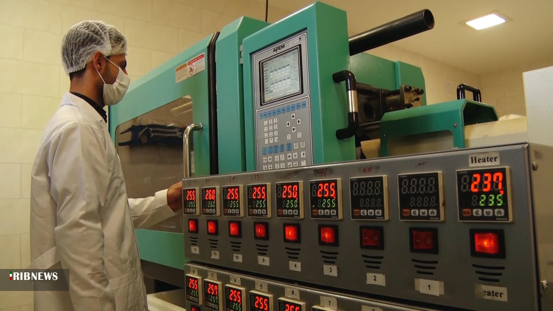 تولید لوله های آزمایش کرونا در نجف آباد با سرمایه گذاری ۳۰ میلیاردی+فیلم و تصاویر تولید لوله های آزمایش کرونا در نجف آباد با سرمایه گذاری ۳۰ میلیاردی تولید لوله های آزمایش کرونا در نجف آباد با سرمایه گذاری ۳۰ میلیاردی+فیلم و تصاویر 5279243 263