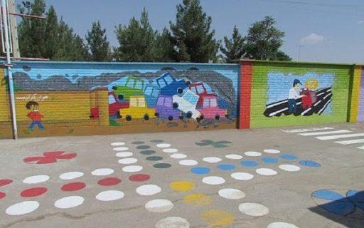 زیباسازی دو مدرسه نجف آباد در اردویی جهادی زیباسازی دو مدرسه نجف آباد در اردویی جهادی زیباسازی دو مدرسه نجف آباد در اردویی جهادی                             512x320