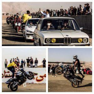 موتورسواری در نجف آباد خواب سنگین اداره ورزش نجف آباد+تصاویر خواب سنگین اداره ورزش نجف آباد+تصاویر                      300x300