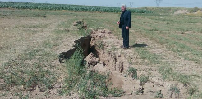 نشست خطرناک زمین در نجف آباد نشست خطرناک زمین در نجف آباد نشست خطرناک زمین در نجف آباد                   650x320