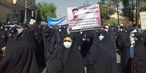 تجمع در نجف آباد در اعتراض به کشف حجاب هیچ مرفه بی دردی را ندیدم هیچ مرفه بی دردی را ندیدم 13990729000597 Test PhotoN 300x151