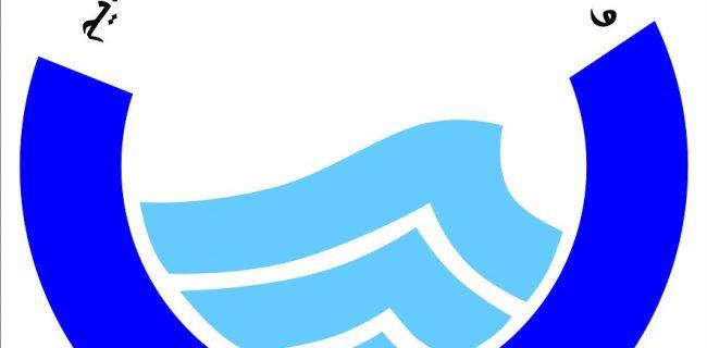 اختلال در شبکه آب کهریزسنگ اختلال در شبکه آب کهریزسنگ اختلال در شبکه آب کهریزسنگ                      650x320