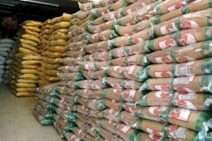 احتکار برنج در نجف آباد کشف ۲تن احتکار برنج در نجف آباد کشف ۲تن احتکار برنج در نجف آباد                                            300x200