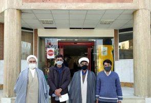 اهدای خون طلاب نجف آباد+تصاویر اهدای خون طلاب نجف آباد+تصاویر اهدای خون طلاب نجف آباد+تصاویر                                                                              1399 6 295x202
