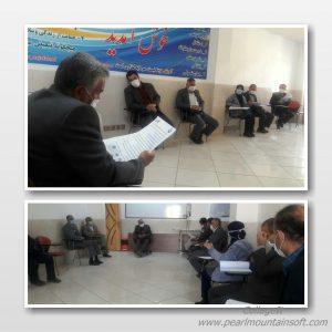 جلسه ستاد مردمی کرونا نجف آباد (18آبان99) فوت ۳۷ کرونایی در نجف آباد طی ۱۵روز گذشته فوت ۳۷ کرونایی در نجف آباد طی ۱۵روز گذشته                              300x300