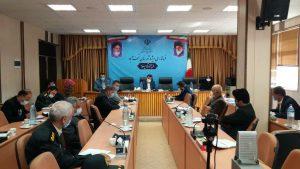 جلسه فرمانداری نجف آباد در روز 28آبان99 تشریح نحوه تردد در تعطیلی ۲هفته ای نجف آباد تشریح نحوه تردد در تعطیلی ۲هفته ای نجف آباد                             300x169
