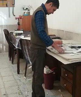 راه اندازی صحافی کتابخانه های عمومی نجف آباد راه اندازی صحافی کتابخانه های عمومی نجف آباد راه اندازی صحافی کتابخانه های عمومی نجف آباد                           266x320