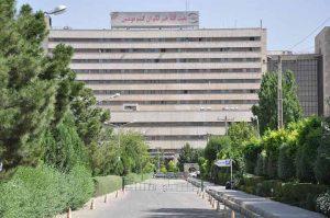 دانشگاه علوم پزشکی بقیه الله تهران توصیه های کرونایی دانشگاه بقیه الله+فیلم توصیه های کرونایی دانشگاه بقیه الله+فیلم                                                                 300x199