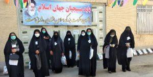 قرارگاه شهید سلیمانی جوزدان توزیع ۱۸هزار ماسک توسط قرارگاه بسیج جوزدان توزیع ۱۸هزار ماسک توسط قرارگاه بسیج جوزدان                                                     300x151