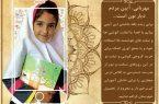 پویش آموزش و پرورش نجف آباد برای دانش آموزان محروم