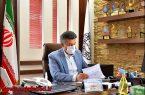بهار ۳۰ میلیاردی آسفالت در نجف آباد بهار ۳۰ میلیاردی آسفالت در نجف آباد بهار ۳۰ میلیاردی آسفالت در نجف آباد                                                145x95