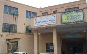 مرکز رشد تجهیزات پزشکی دانشگاه آزاد نجف آباد موافقت قطعی با مرکز رشد تجهیزات پزشکی دانشگاه آزاد نجفآباد موافقت قطعی با مرکز رشد تجهیزات پزشکی دانشگاه آزاد نجفآباد                                                                                   300x186