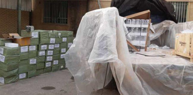 کشف ۳میلیارد کالای قاچاق در نجف آباد کشف ۳میلیارد کالای قاچاق در نجف آباد کشف ۳میلیارد کالای قاچاق در نجف آباد                   650x320