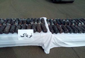 کشف مواد مخدر کشف ۲۹۰ کیلو تریاک در نجف آباد کشف ۲۹۰ کیلو تریاک در نجف آباد                          300x205