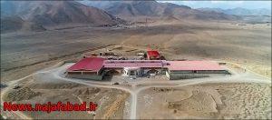 کشتارگاه صنعتی نجف آباد تکمیل کشتارگاه نجفآباد با اعتبار ۱۰۰میلیاردی+تصاویر تکمیل کشتارگاه نجفآباد با اعتبار ۱۰۰میلیاردی+تصاویر 1608791584 Z3mF2 300x132