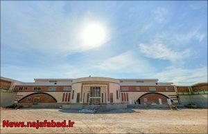 کشتارگاه صنعتی نجف آباد تکمیل کشتارگاه نجفآباد با اعتبار ۱۰۰میلیاردی+تصاویر تکمیل کشتارگاه نجفآباد با اعتبار ۱۰۰میلیاردی+تصاویر 1608791591 T6bA8 300x194
