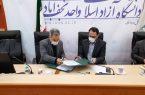 تفاهم نامه دانشگاه آزاد نجف آباد با نوسازی مدارس